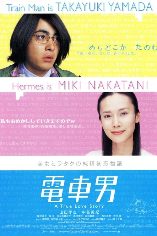 Train Man: Densha Otoko izle